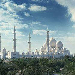 Seis Emiratos Tour