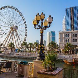 Sharjah Tour