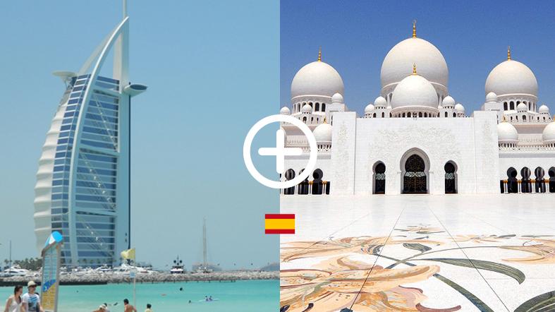 Paquete Abu Dhabi Dubai - Agencia Viajes