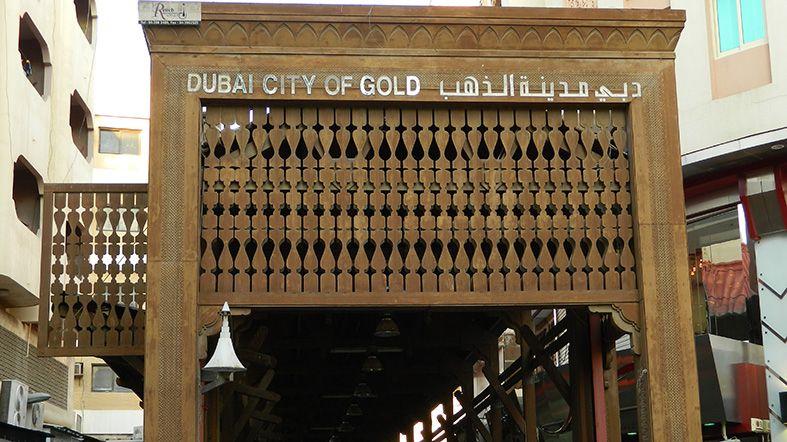 Dubai Tour - Ahmadiya