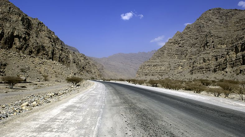 See Dubai Tours - Fujairah Traslado