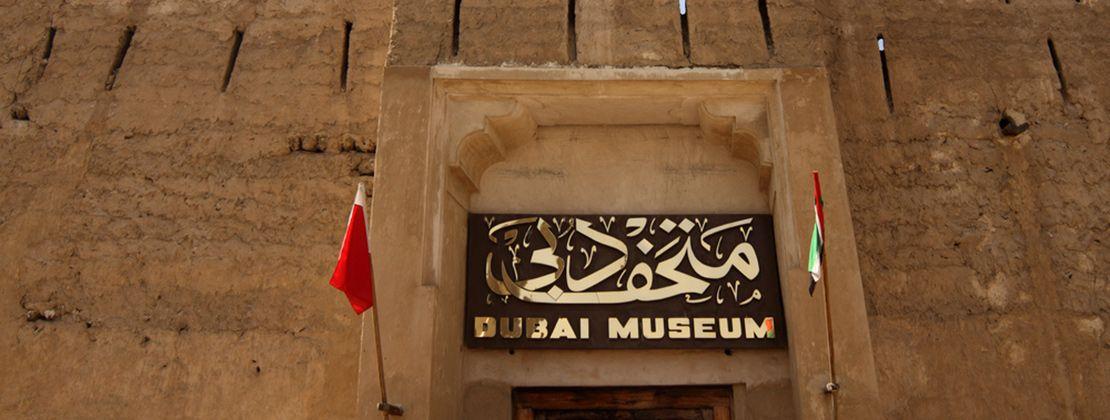Dubai-Museum-01-1110px