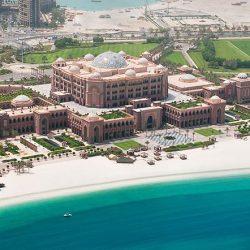 Traslado Emirates Palace