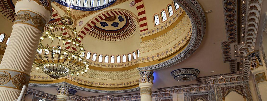 Al Farooq Mosque