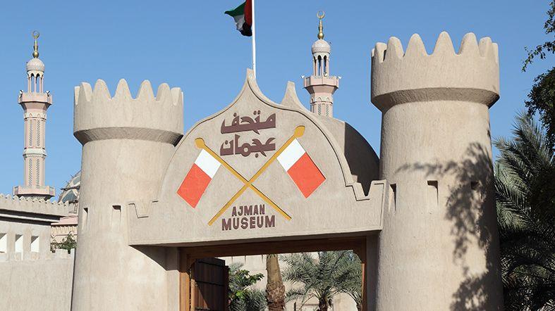 See Dubai Tours - Museo Ajman