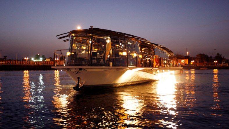 Bateaux Dubai crucero con cena lujo