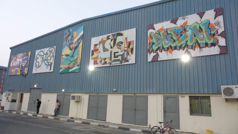 Al Quoz - See Dubai Tours - Arte Dubai