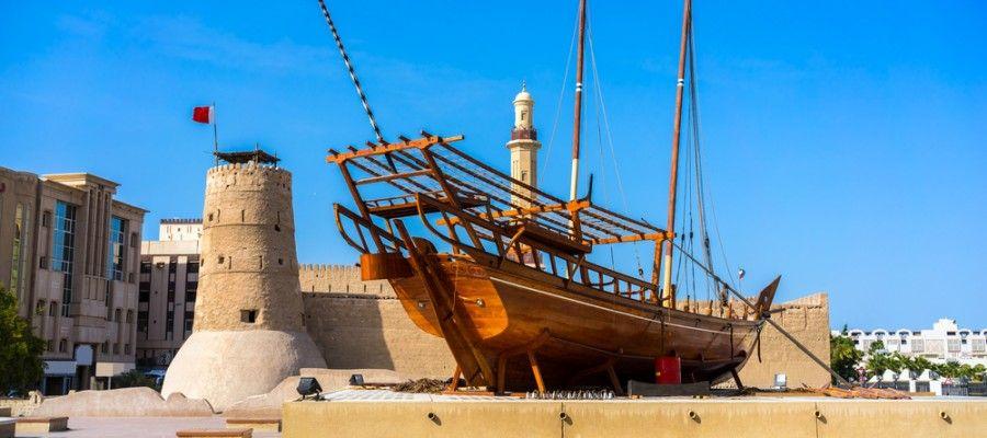 See Dubai Tours - Dubai - Al Fahidi Fort