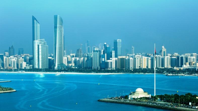 Paquete Dubai Esencial Superior - Abu Dhabi Corniche