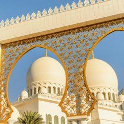 Paquete Dubai Esencial Estandar - See Dubai Tours