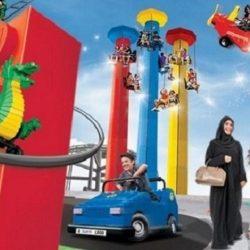 See Dubai Tours - Legoland