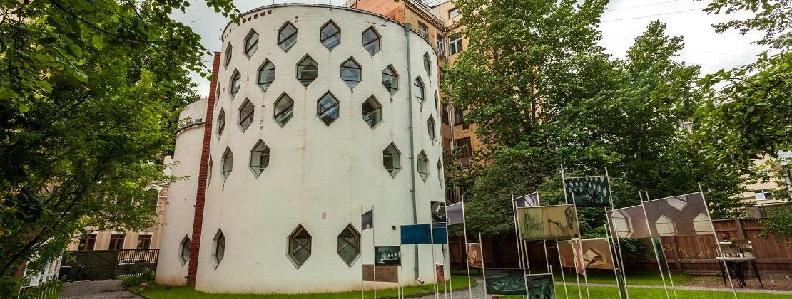 Casa Melnikov Moscu