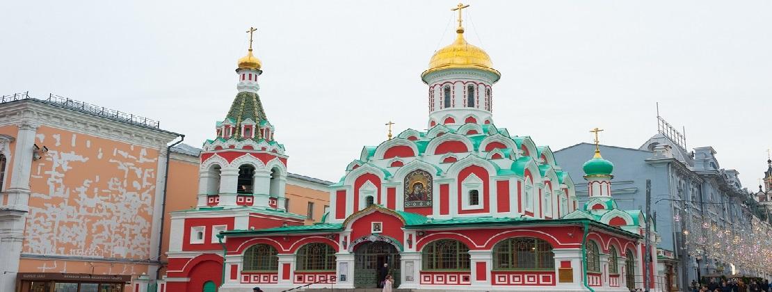 Catedral de Kazan Moscu