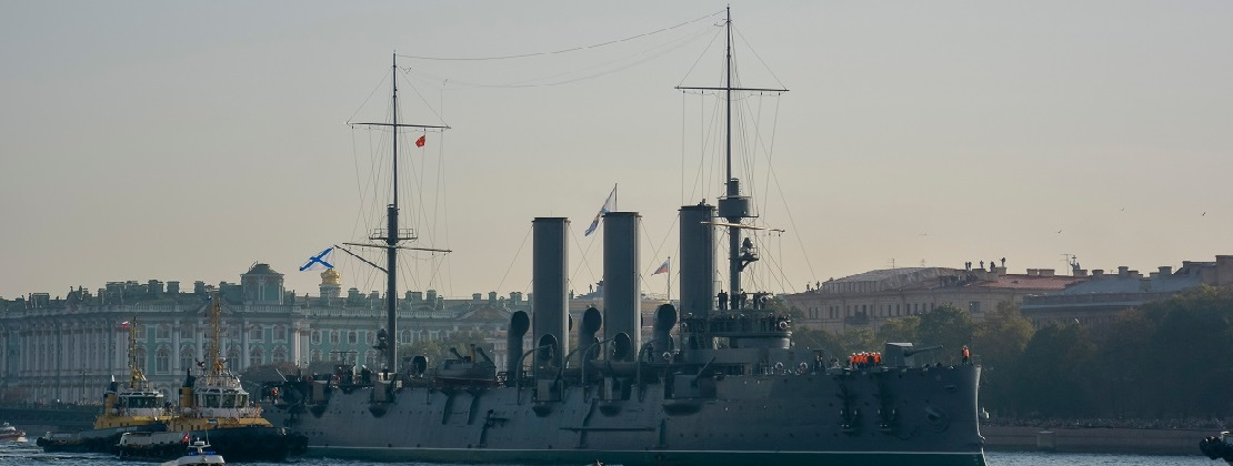 Crucero Aurora San Petersburgo
