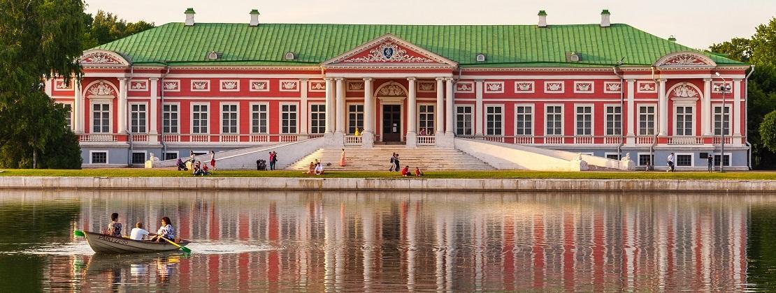 Kuskovo Moscu