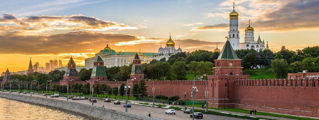 Lugares de interes en Moscu