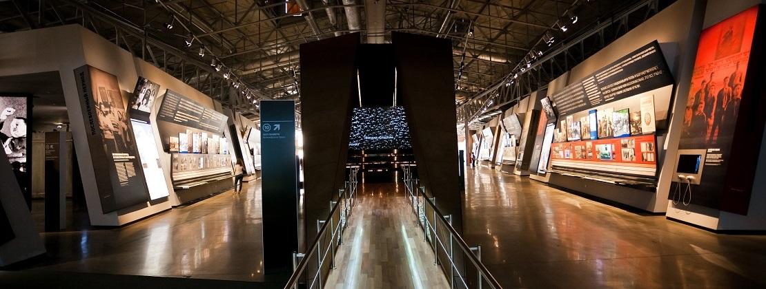 Museo Judío Moscu