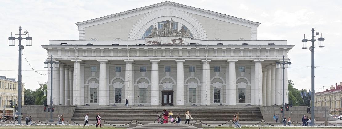 Plaza de la Bolsa San Petersburgo
