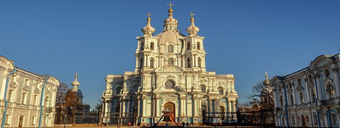 Smolny San Petersburgo