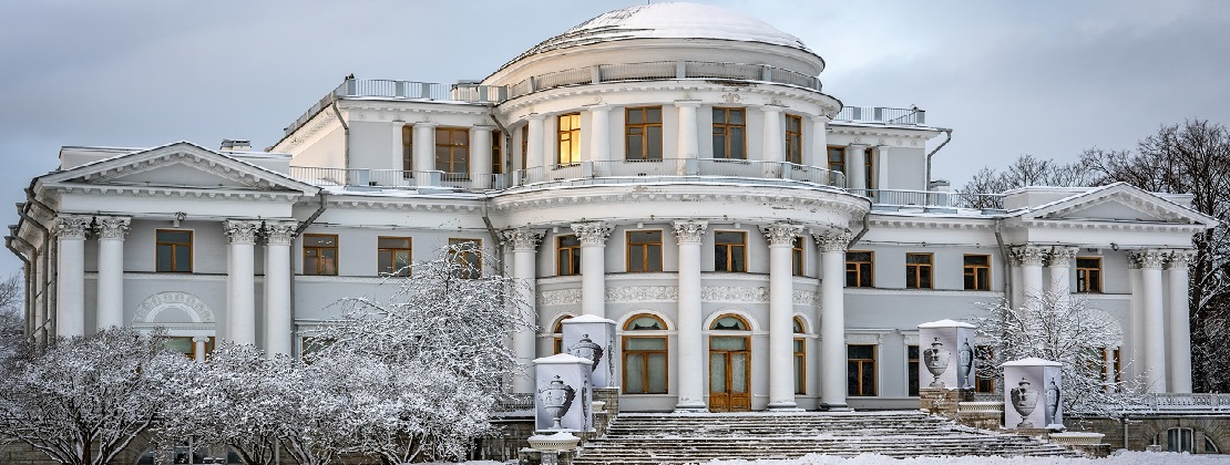 Yelagin San Petersburgo