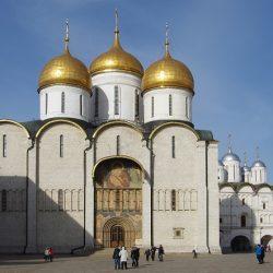 Catedral de la Asuncion Moscu Privado - Excursiones en español en Moscú