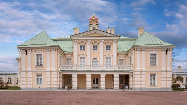 Lomonosov San Petersburgo