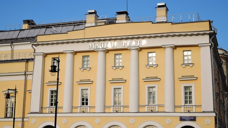 Maly Teatro Moscu