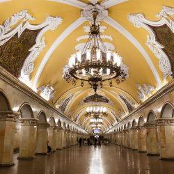 Metro Station Komsomolskaya Moscu