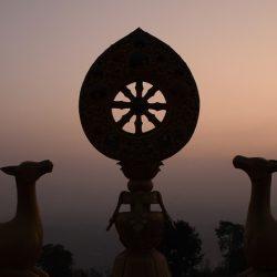 Neydo Monastery Kirtipur Valle del Katmandu en Nepal - Excursiones en español en Nepal