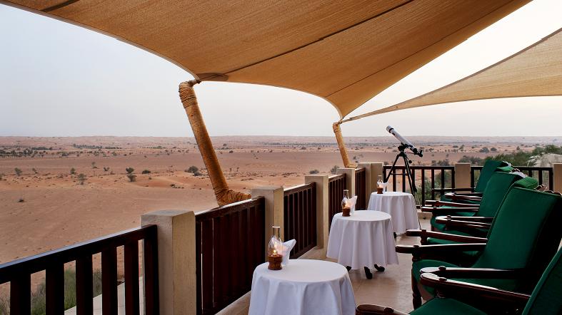 Exterior Terraza Bar Al Maha