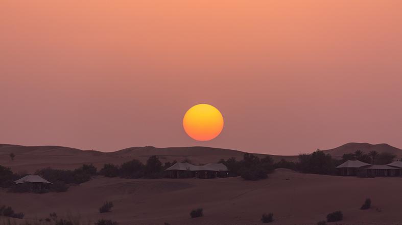 Puesta de sol Al Maha