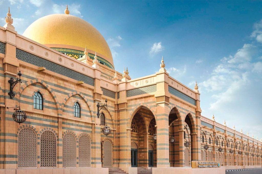 museo de la civilizacion islamica
