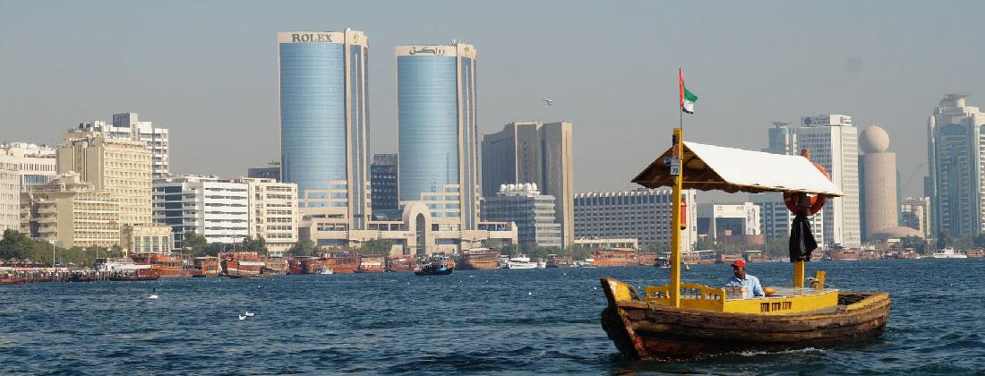 ria Dubai Al Seef